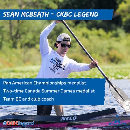 Sean McBeath