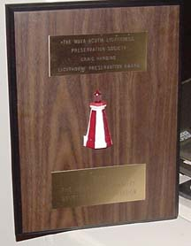 Craig Harding Award