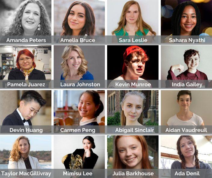 2020 Special Award Recipients